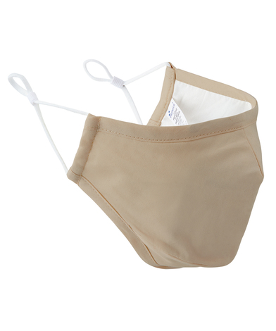 3-layer Fabric Mask (AFNOR Certified) In Khaki